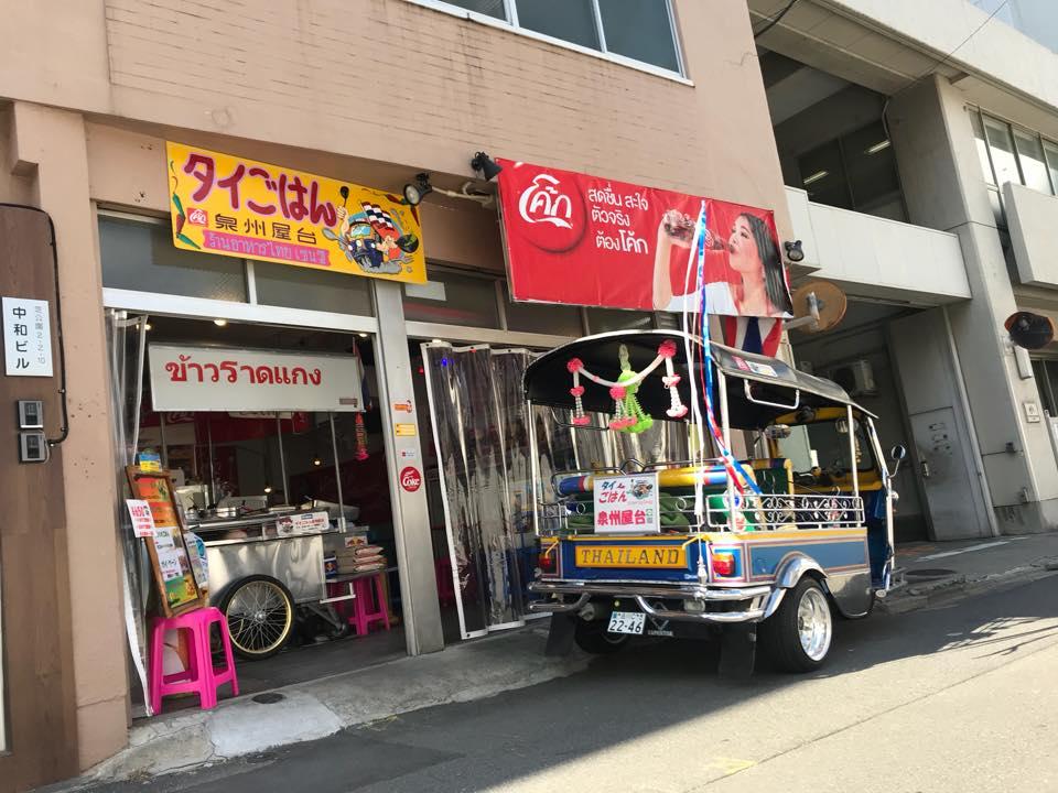 ร้านอาหารประเทศญี่ปุ่น จัดร้านได้บรรยากาศเหมือนนั่งกินในไทย