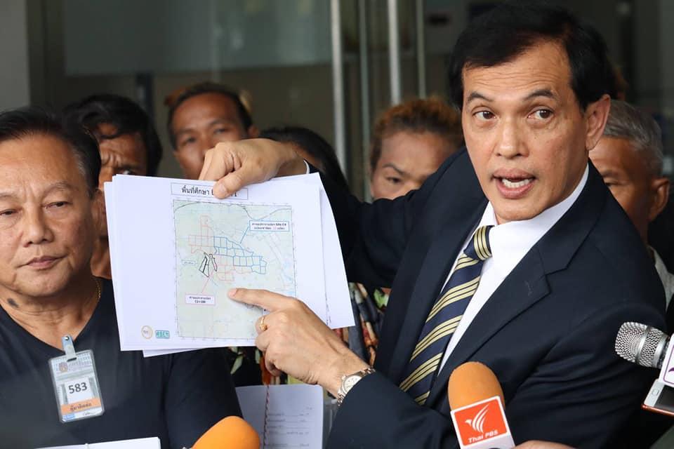 """""""ทนายอนันต์ชัย""""นำชาวสระบุรีร้องศษลปกครอง เพิกถอนเหมืองหินปูนทีพีไอ รุกป่าสวน-พื้นที่ลุ่มน้ำ 1เอ ทำลายสวิสเมืองไทย"""