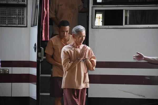 กลับเข้าคุกต่อ แชร์ลูกโซ่ยูฟัน อุทธรณ์ยกคำร้อง  ยื่นศาล รธน.วินิจฉัยการประกันตัว