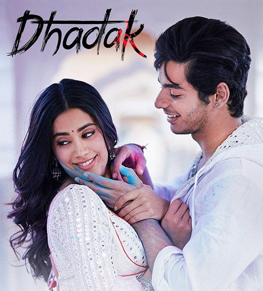 ซีหนัง จัดสุดยอดภาพยนตร์ Dhadak พร้อมเสิร์ฟความดราม่า-โรแมนติคสุดประทับใจ