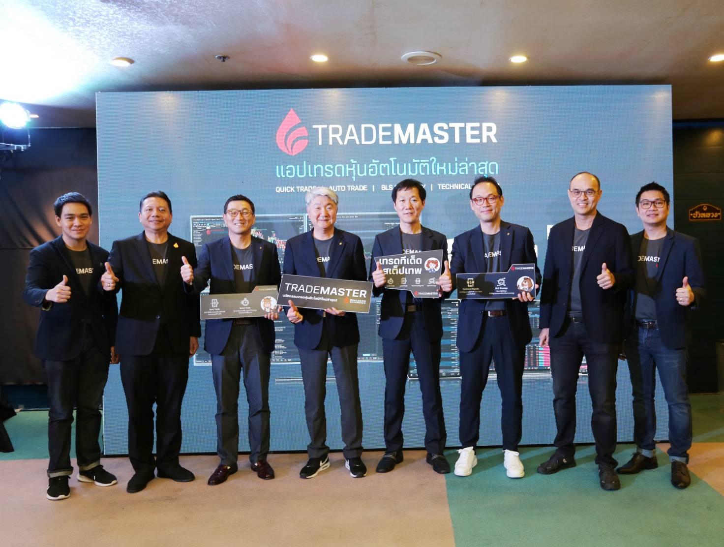 """บล.บัวหลวง จัดงานสัมมนา """"BLS Talk 2019 เทรดทีเด็ด สเต็ปเทพ กับ Trade Master"""""""