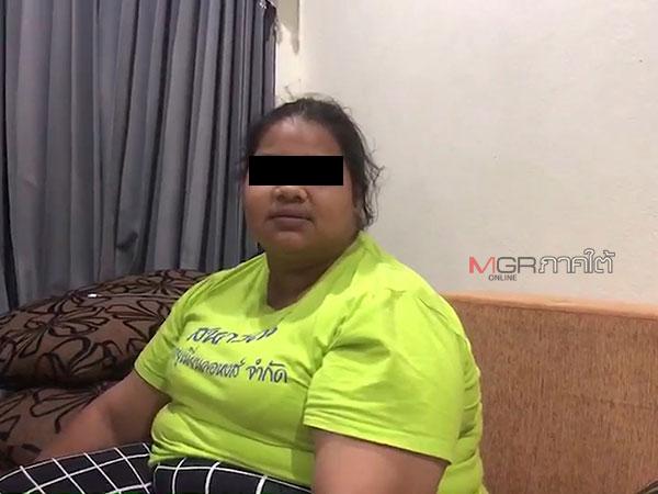 รวบสาวอ้วนอาสาส่งยาบ้าตอบแทนบุญคุณสาวทอม ตกใจถูกจับอ้างยังมีภาระเพียบ