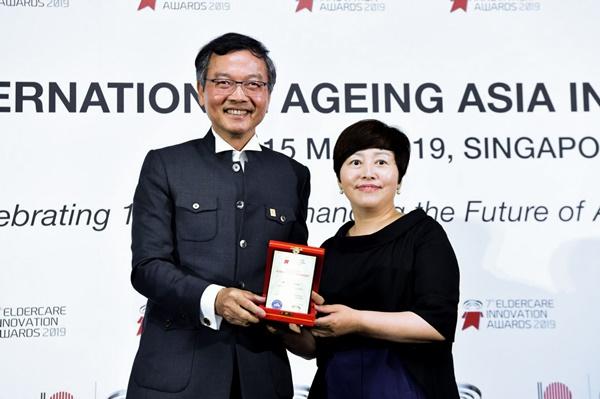 ดิ แอสเพน ทรี คว้ารางวัลชนะเลิศ 'Project of the Year – Ageing – in- Place'