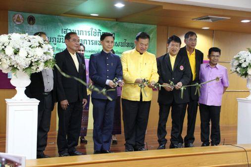 """อธิบดีแพทย์แผนไทย ย้ำต้องเอากัญชากลับมาใช้ """"ปานเทพ""""ชี้ตำรับยาไทยใช้กัญชาในมนุษย์ได้ทันที"""