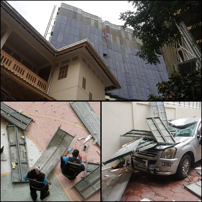 สภาพหลังเกิดเหตุเครนก่อสร้างโรงแรมริเวอร์ การ์เด้นท์ ถล่มใส่โรงเรียนอัสสัมชัญ คอนแวนต์ จนมีนักเรียนได้รับบาดเจ็บนับสิบราย