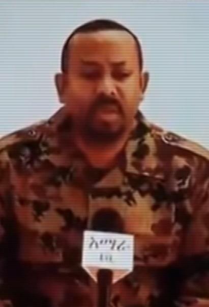 In Clips :ด่วน!ผู้นำกองทัพเอธิโอเปียถูกยิงระหว่างมีรัฐประหารในภูมิภาคอัมฮารา  นายกฯแต่งชุดลายพรางแถลงด้วยตัวเอง สถานทูตสหรัฐฯยัน เกิดปืนดังในเมืองหลวง