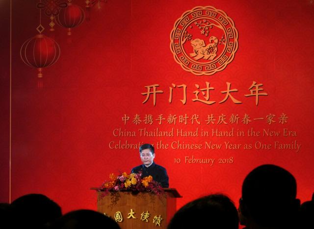 ฯพณฯ หลู่ย์ เจี้ยน เอกอัครราชทูตสาธารณรัฐประชาชนจีน ประจำราชอาณาจักรไทย กล่าวปราศัยในงานฉลองวันขึ้นปีใหม่จีน หรือวันตรุษจีน ปี 2561 (ภาพจากแฟ้มฯ)