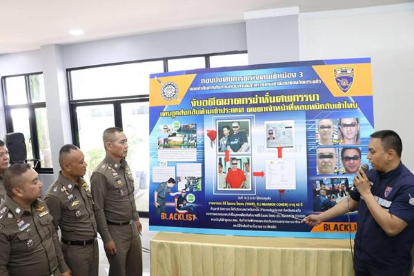 จับยิวฆ่าหั่นศพเมียคลองผดุงกรุงเกษม ปี 47 หลังพ้นโทษ ดอดเข้าไทยอีก