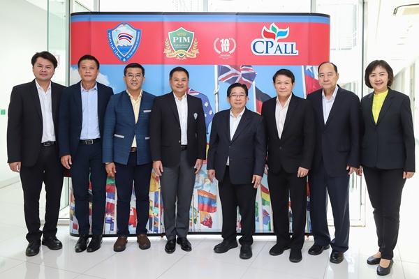 ซีพี ออลล์ผนึกหอการค้าไทย ยกระดับ SMEs ในยุคดิจิทัล