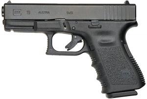 Glock 19 : ใช้กระสุนขนาด 9 ม.ม. อาวุธประจำกายของบอดี้การ์ดในโรงแรมคอมติเนนทัล