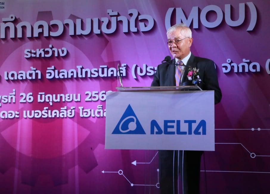 นายเซีย เซน เยน ประธานบริหาร บริษัท เดลต้า อีเลคโทรนิคส์ (ประเทศไทย) จำกัด (มหาชน)