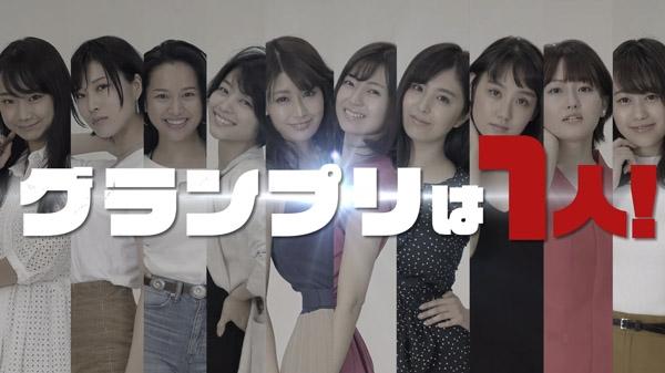 """เผยใบหน้า 10 สาวงาม ลุ้นบทคู่หูตัวเอกเกม """"Yakuza"""""""