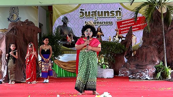 รร.วัดช่องลมจัดประกวดตัวละครในวรรณคดีไทย วันสุนทรภู่ กวีเอก 4 แผ่นดินของไทย