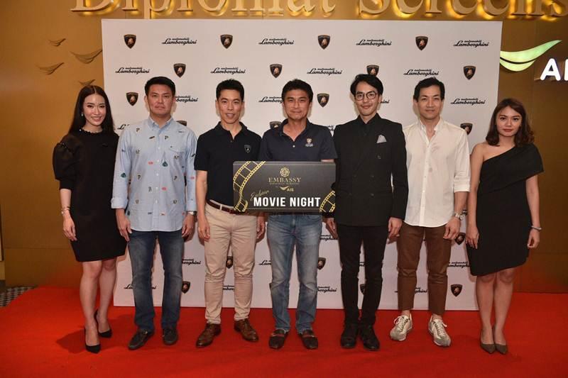 สมาชิกชมรม Lamborghini Owners Club Thailand (LOCT) ชมภาพยนตร์รอบพิเศษ