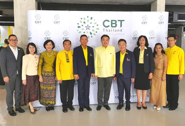 """เปิดตัวแบรนด์ใหม่ CBT Thailand """"ท่องเที่ยววิถีไทย สุขใจวิถีชุมชน"""" เครื่องหมายการันตีความน่าเชื่อถือ"""