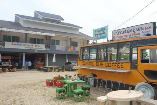 """เผย""""ร้านกาแฟเชียงรายปัญญานุกูล""""ถูกยึดที่-จำใจย้ายอยู่หลังวัดร่องขุ่น ทำลูกค้าหาย"""