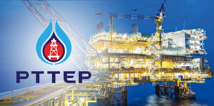 PTTEP สำรวจพบแหล่งก๊าซธรรมชาติแห่งใหม่นอกชายฝั่งรัฐซาราวัก