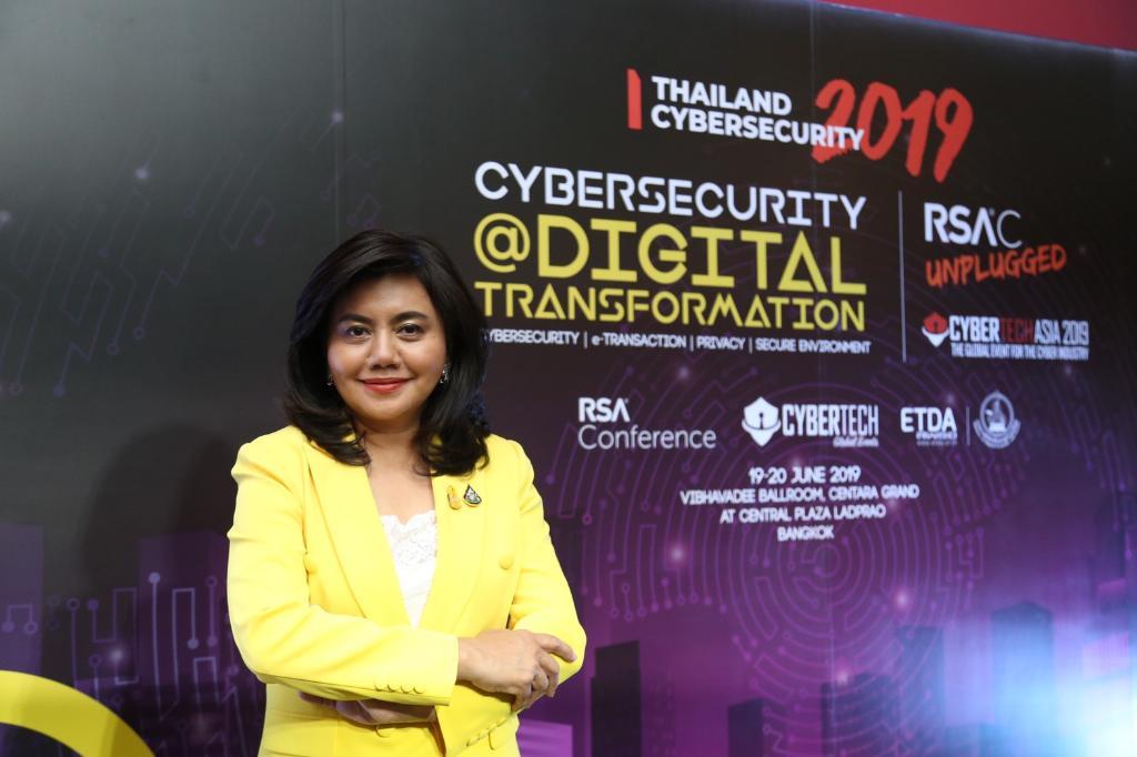 "ETDA เผยความสำเร็จงาน ""Thailand Cybersecurity 2019"" ผลตอบรับล้นหลาม"