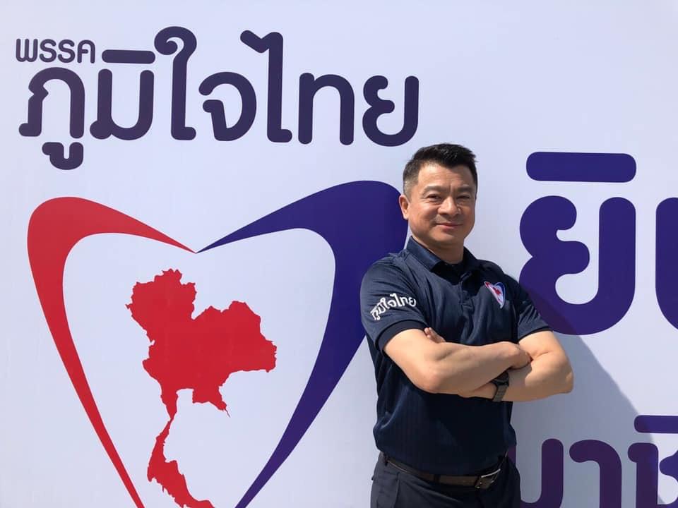 """""""ภูมิใจไทย"""" โผ ครม. นิ่ง พร้อมทำงาน เผยเตรียมพัฒนาโครงข่าย 5G"""