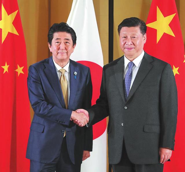 ประชุม จี20 จีน-ญี่ปุ่น จับมือเชื่อมั่นไว้ใจร่วมกันนำภูมิภาคเอเชีย