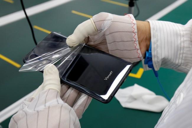 เอกชนยักษ์ใหญ่เวียดนามจับมือ Fujitsu-Qualcomm ผลิตสมาร์ทโฟน 5G