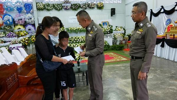 """เมีย """"ผู้กองเชษฐ์"""" สวนกลับ ผบช.8 ระบบโยกย้ายตำรวจไทยแก้ไม่ได้หรอก"""