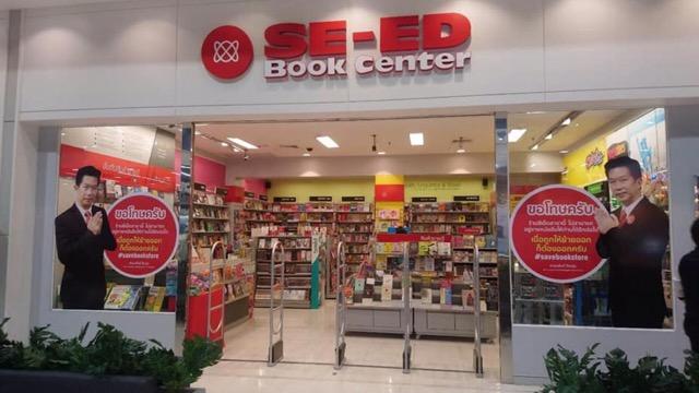 ร้านหนังสือดังโวยห้างให้ย้ายออก-เจ้าของโต้แค่หมดสัญญาเช่า