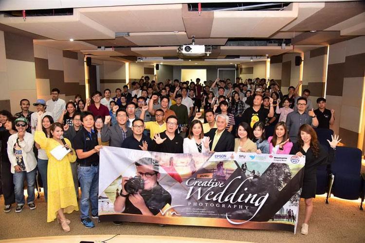 สมาคมส่งเสริมและพัฒนาการถ่ายภาพ จัดอบรมเทคนิคการถ่ายภาพแต่งงาน
