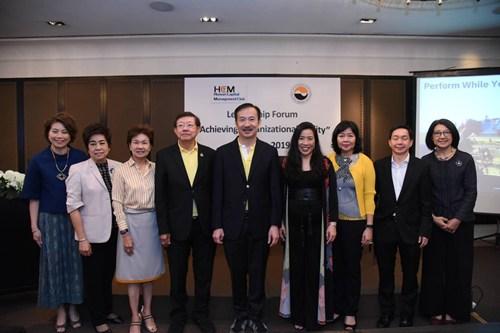 CEO บางจากฯ ร่วมเสวนาในงาน Leadership Forum
