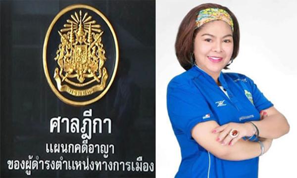 ป.ป.ช.ฟันเงียบ 'นาที' ส.ส.ภูมิใจไทย เมียว่าที่ รมต.ยื่นทรัพย์สินเท็จ-เจ้าตัวยังไม่เห็นเอกสาร