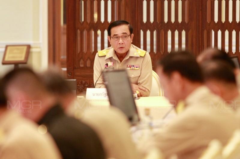 นายกฯ ปลื้มอันดับการพัฒนาที่ยั่งยืนไทยพุ่ง 19 ขั้น ขึ้นยืนหนึ่งอาเซียน
