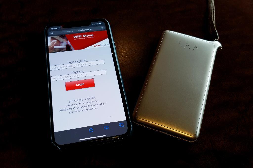 Review : TrueMoveH WiFi Move บริการพ็อกเกตไวไฟรายปีลูกค้าองค์กร