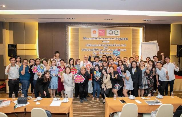 วธูธร จับมือ เซ็นทรัลแล็บ และ Beautynista.com  ลงนาม MOU ยกระดับวงการเครื่องสำอางไทยให้ได้มาตรฐานสากล