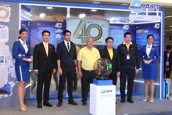 ท่าอากาศยานภูเก็ตเปิดนิทรรศการครบรอบการดำเนินงาน 40 ปี บริษัทท่าอากาศยานไทย ก้าวสู่องค์กรดิจิทัลและนวัตกรรม