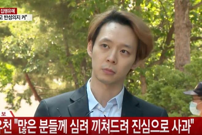 """ศาลสั่งจำคุก """"ปาร์คยูชอน"""" 10 เดือน รอลงอาญา 2 ปี คดีใช้ยาเสพติด"""