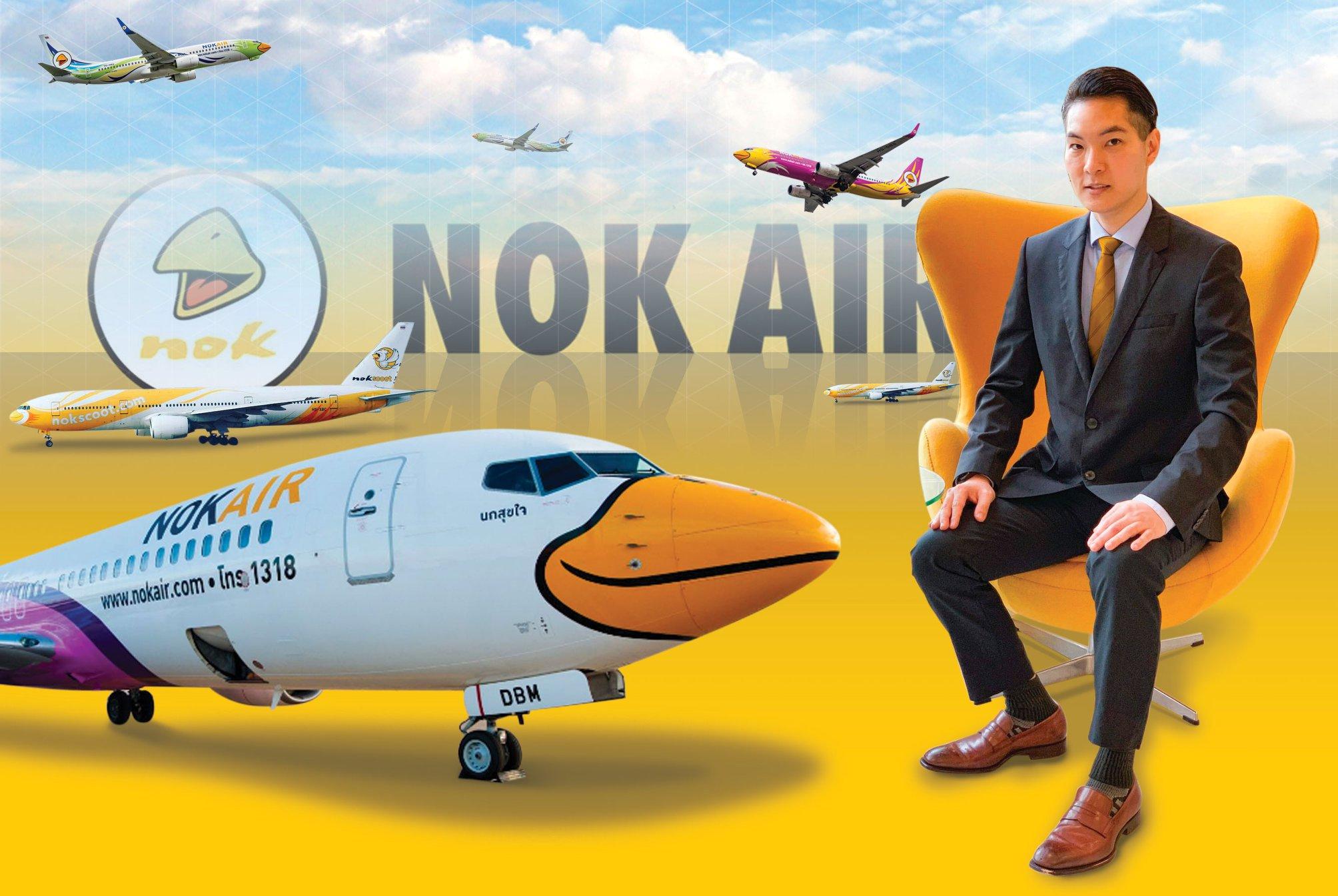 """NOK เล็งเปิดบิน """"ดอนเมือง-เบตง"""" เชื่อมมาเลเซีย มีโอกาสเติบโต"""
