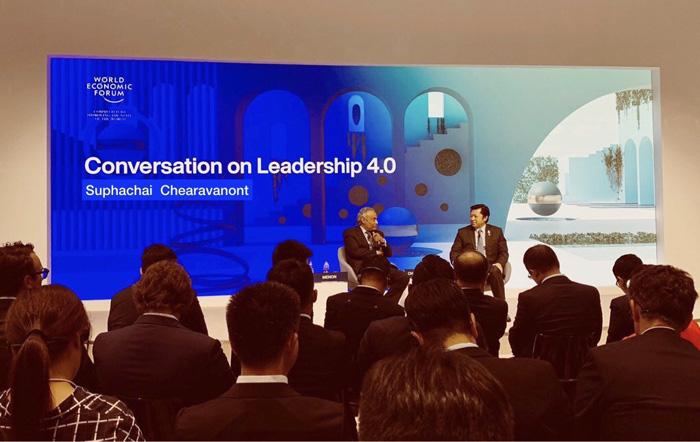 """เปิดวิสัยทัศน์ CEO เครือซีพี เรื่อง """"ผู้นำ 4.0"""" บนเวที World Economic Forum"""