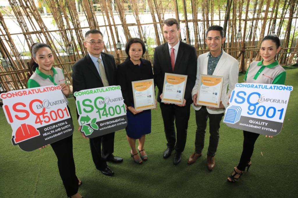 ดิ เอ็มโพเรี่ยม ดิ เอ็มควอเทียร์ ศูนย์การค้าแรกของไทย ได้ระบบISO 9001, ISO 14001 และ ISO 45001
