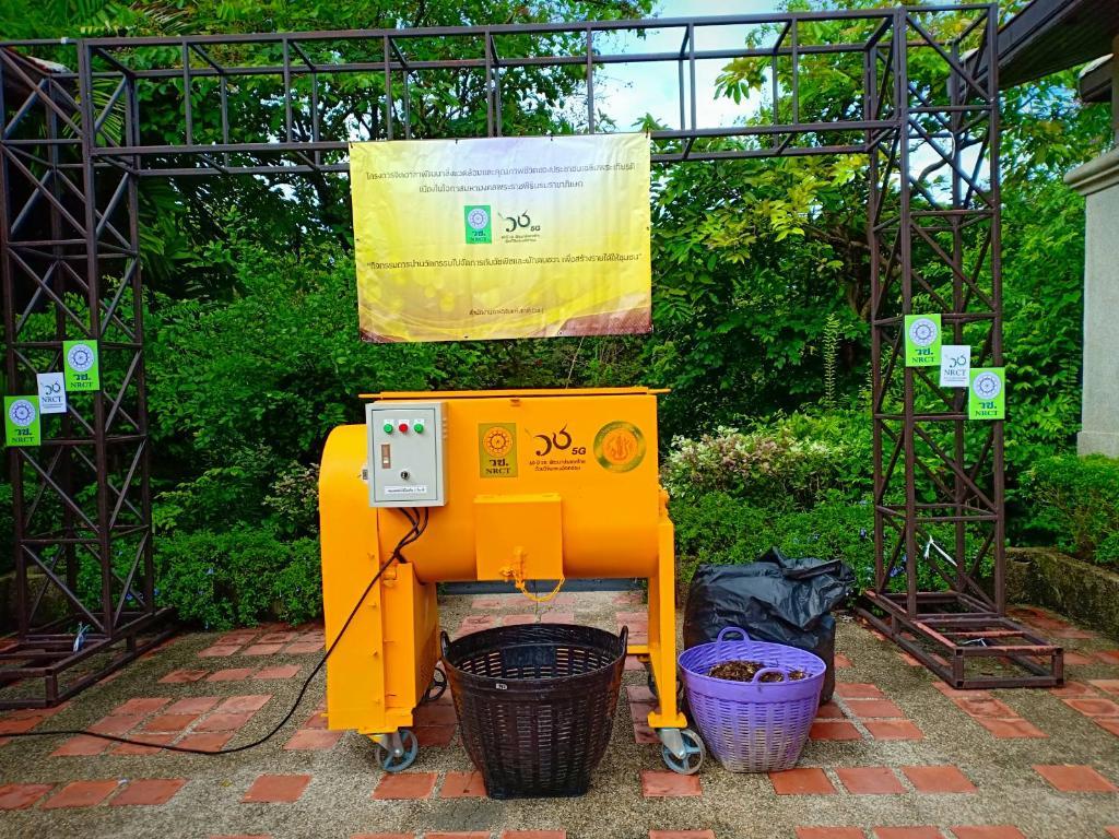 เครื่องผลิตปุ๋ยหมักจากขยะอินทรีย์