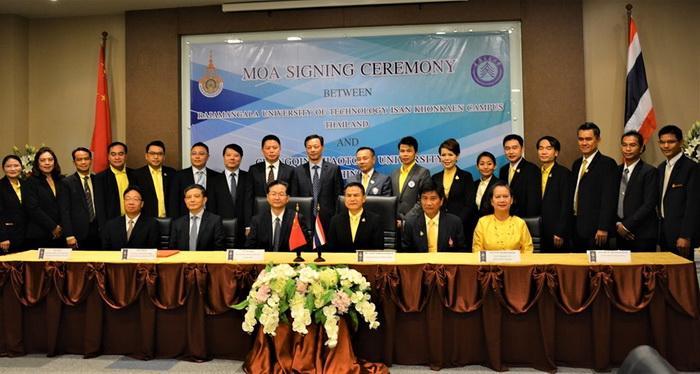 มทร.อีสาน วขก. MOUร่วมมือทางวิชาการกับมหาวิทยาลัยชื่อดังของจีน