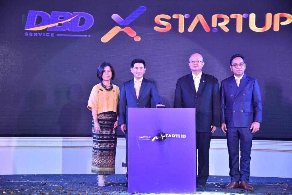 กรมพัฒน์ฯ เชื่อมผู้ประกอบการธุรกิจบริการ 369 รายกับแพลตฟอร์ม Startup ต่อยอดการทำธุรกิจ