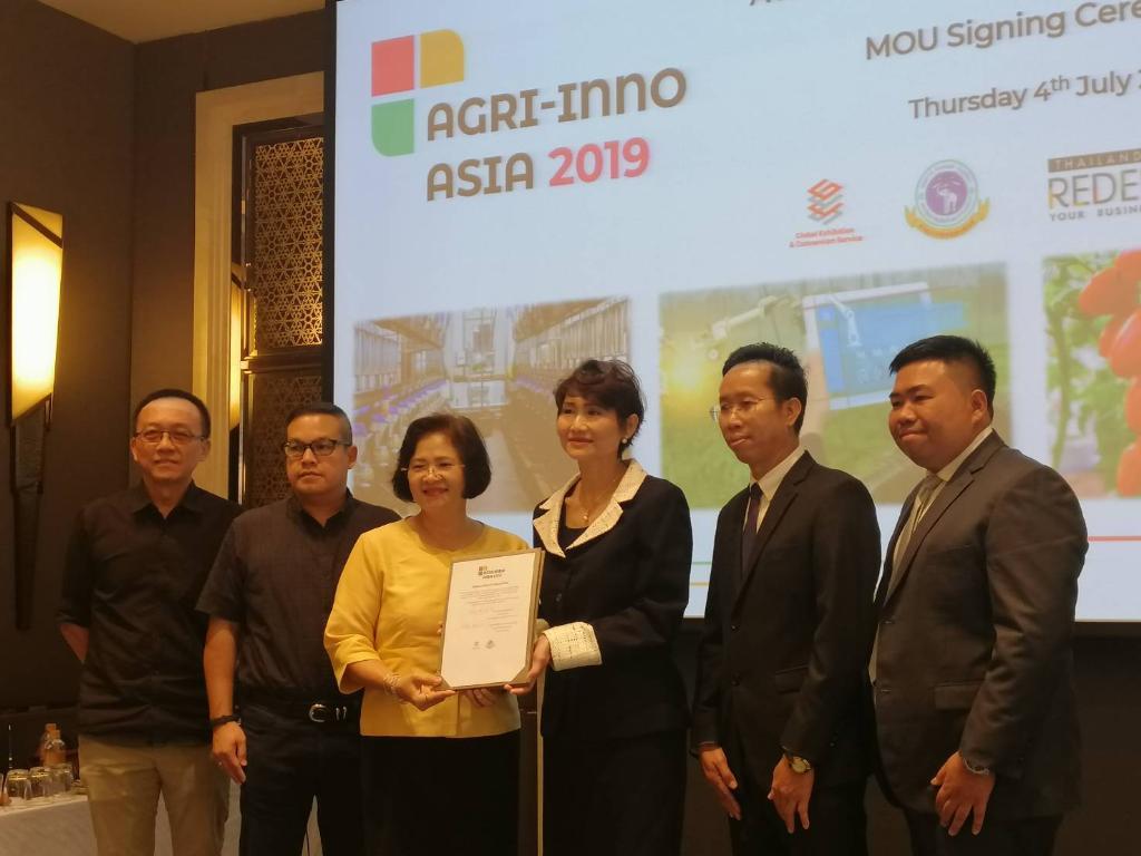 GECS จับมือ มช. จัดงานนวัตกรรมเกษตรแห่งเอเชีย หนุนไทยศูนย์กลางนวัตกรรมเกษตรแห่งเอเชีย