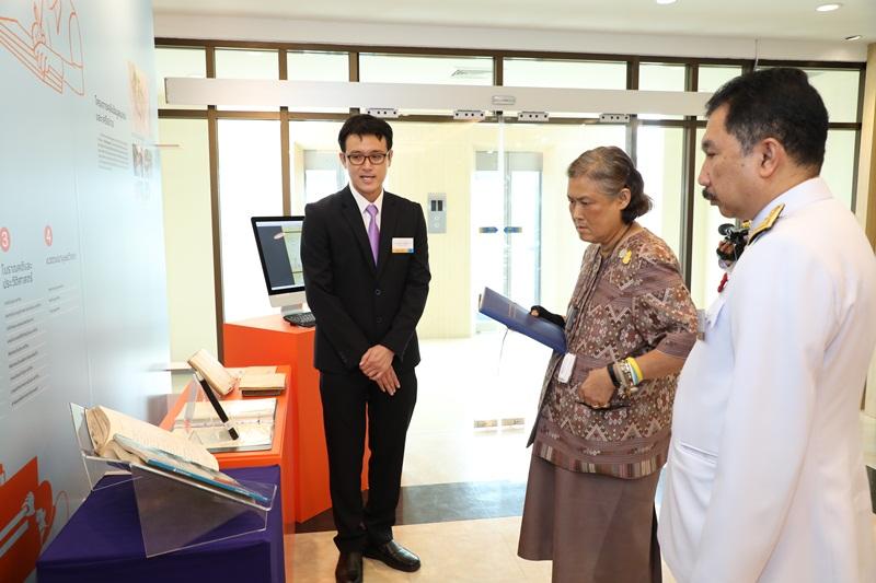 กรมสมเด็จพระเทพฯ ทรงห่วงคนไทยใช้สื่อดิจิทัลให้เท่าทัน