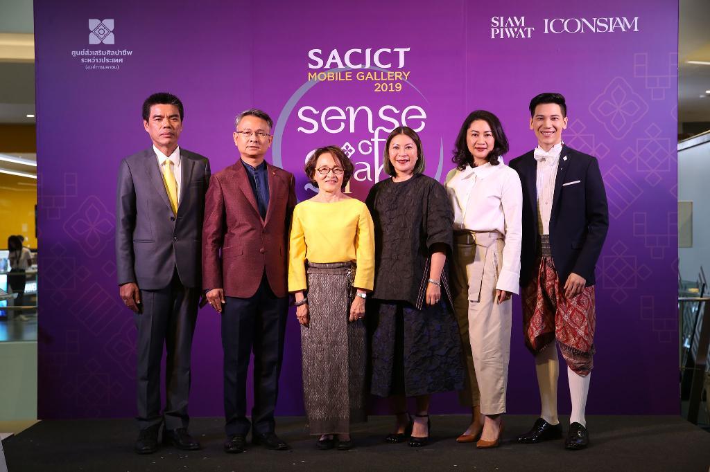 SACICT จัดงาน SACICT Mobile Gallery 2019  โชว์งานหัตถศิลป์จากภูมิปัญญาไทย