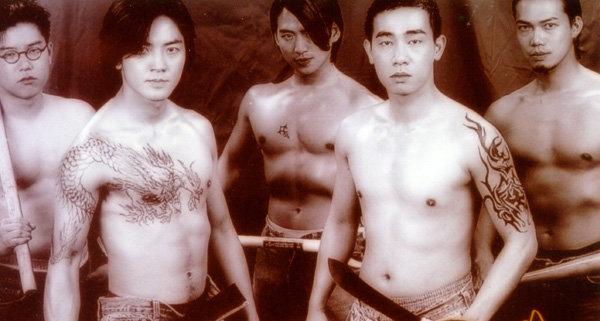 ภาพยนตร์  กู๋หว่าไจ๋(Young and Dangerous) ปี 1996