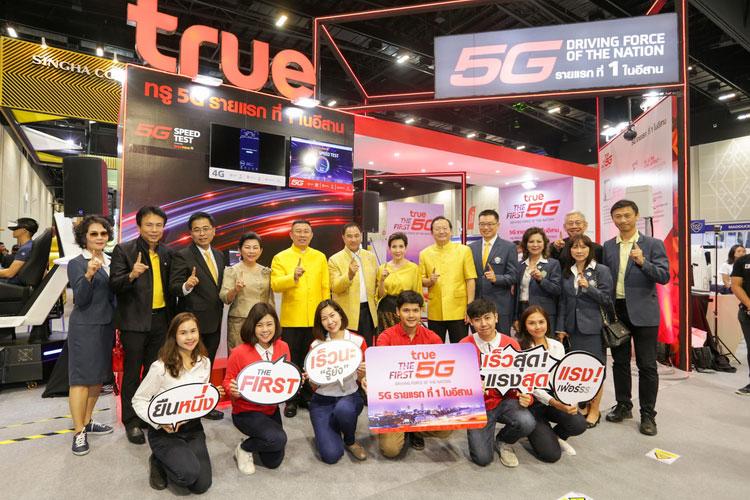 กลุ่มทรูผนึกหอการค้าไทย โชว์ประสบการณ์ 5G สุดล้ำ 28 มิ.ย. – 7 ก.ค.นี้ ที่ขอนแก่น