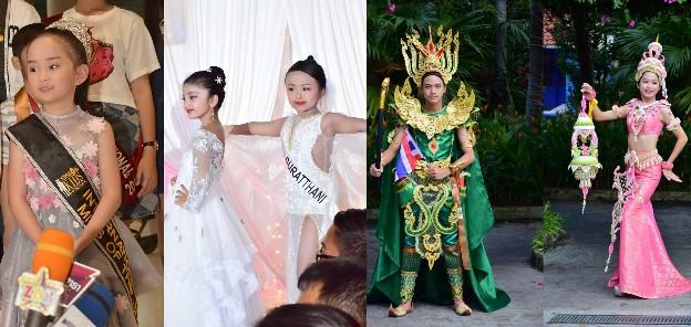 Fashion & Friendship Festival กิจกรรม Asia Pacific Beauty 2019 ระหว่างวันที่ 26-30 มิถุนายน 2562 ณ ประเทศสิงคโปร์