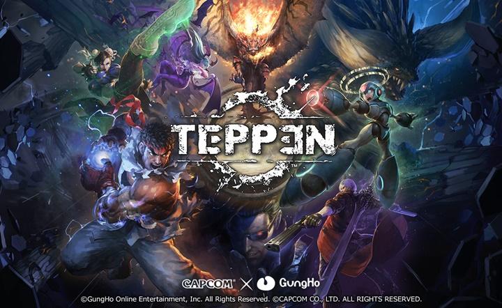 """แคปคอมเปิดตัวเกมการ์ดรวมดารา """"TEPPEN"""" ลงสมาร์ตโฟน"""