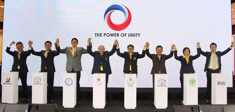 """""""เบอร์ดี้"""" ร่วมส่งแรงเชียร์ทัพนักกีฬาไทย ผ่านแคมเปญ """"The Power Of Unity - รวมพลังไทยเพื่อฮีโร่ไทย"""""""