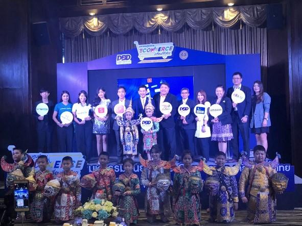 """""""มันนี่สเปซ"""" ขนบริการชำระเงินออนไลน์ ส่งถึงมือผู้ประกอบการ ในมหกรรมศูนย์รวม E-commerce เคลื่อนที่ทั่วไทย"""